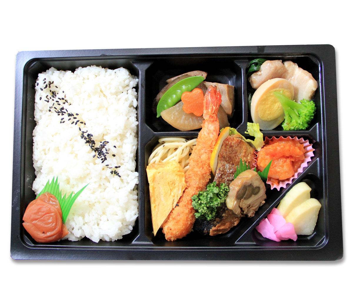 昼食用お弁当①