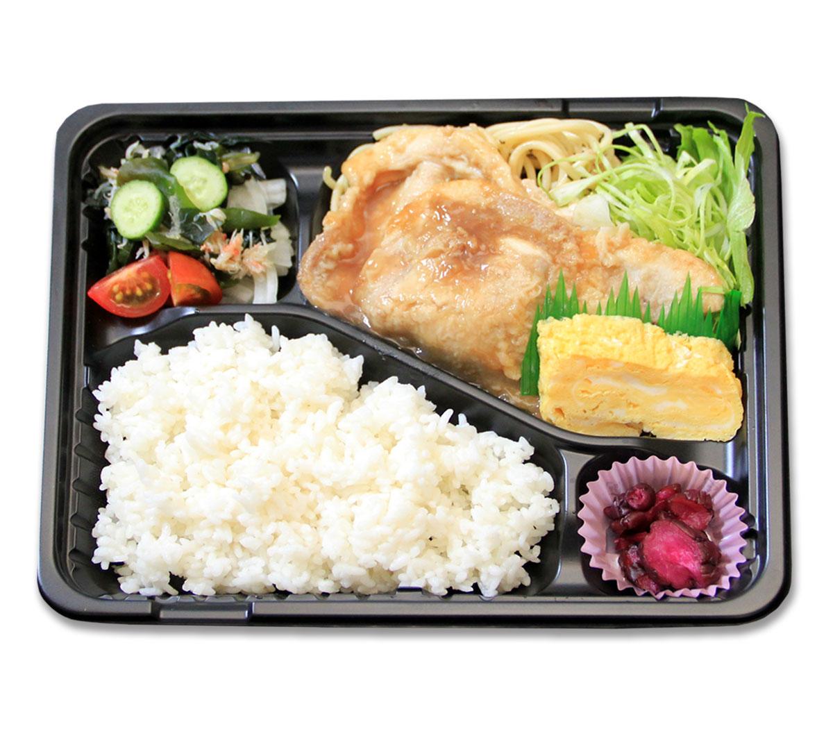 昼食用お弁当②