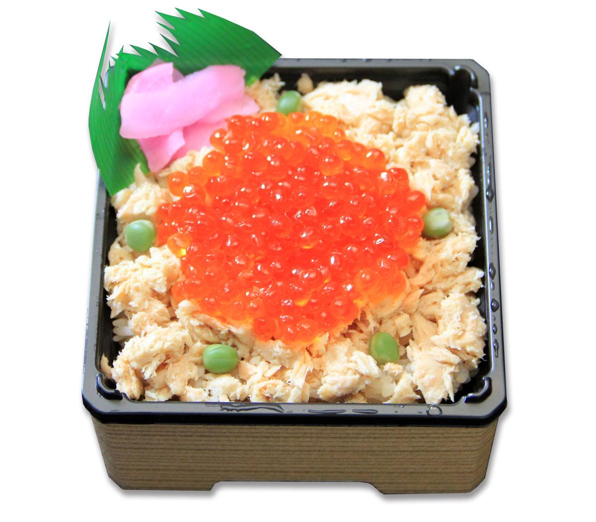 磯宴 鮭・いくら弁当